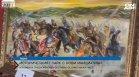 Историческият парк до Варна с изненади за новия сезон