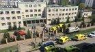 Нападателят в Татарстан е действал сам, убитата учителка защитила учениците с тялото си