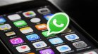 Наредиха на Facebook да спре събирането на данни от Whatsapp в Германия