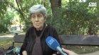 Мистериозна смърт на млад видинчанин край язовир Смирненски, майката издирва убиеца