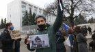 """""""Свобода за Навални"""": Протест в подкрепа на опозиционера и в София"""