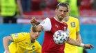 """Австрия удари Украйна и си уреди 1/8-финал с Италия на """"Уембли"""""""