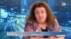 Проф. Александрова: Независимо дали сме ваксинирани, трябва да спазваме мерките