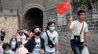 Над 5% ръст за 10 г.: Населението на Китай надхвърли 1,4 млрд. души
