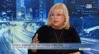 Мария Капон: По-лошото от скъпи избори е лошо и скъпо правителство