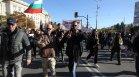 """Протестиращи срещу """"зелените сертификати"""" блокираха центъра на София"""