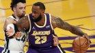 NBA звезди скочиха на Ибрахимович заради ЛеБрон Джеймс