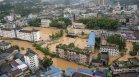 Над 70 хил. души бедстват в Китай заради проливни дъждове