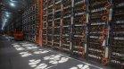 Коя е най-подходящата криптовалута за инвеститорите?