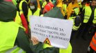"""Над 800 служители на """"Автомагистрали - Черно море"""" са със забавени възнаграждения"""