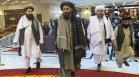 Талибаните: Америка загуби войната, готови сме на всичко
