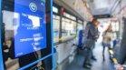 От офиси на БДЖ ще можем да купим билет и за транспорта в София