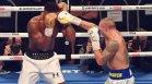Световният шампион Джошуа преклони глава пред Усик насред Лондон