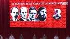 """Реформи в Куба - край на ерата """"Кастро"""""""