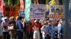 Протестите срещу Игрите в Токио продължават след ръст в случаите на Ковид-19