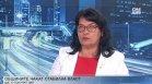 Елена Балтаджиева: За малките общини е важно да има стабилен кабинет