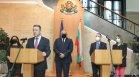 Служебният правосъден министър Янаки Стоилов представи екипа си