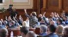 Футболен мач или заседание: Скандали белязаха днешната работа на парламента