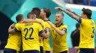 Швеция би дузпата на Словакия и прибра 3-те точки