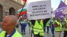 """Служителите на """"Автомагистрали - Черно море"""" отново ще протестират в София"""
