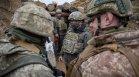 Русия е разположила 100 000 военни по границата с Украйна