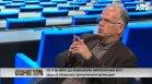 Боян Чуков: До края на годината ще има предсрочни парламентарни избори