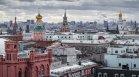 """Русия обяви """"черния списък"""" с неприятелски държави, България не е сред тях"""