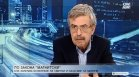 """Емил Хърсев: Държавните дружества да се въздържат от контакт с фирми от """"карантинния списък"""""""
