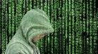 Руски и китайски шпиони стоят зад кибератаки срещу Агенцията по лекарствата