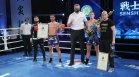 Жига Печник надви Николай Йоргов в битка за титла на WAKO PRO