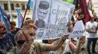 """""""Българските патриоти"""" протестират пред ЦИК заради увеличените секции в Турция"""
