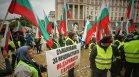 """Изплатиха част от парите на """"Автомагистрали-Черно море"""", протестът се отменя"""