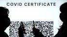 Ковид сертификатите влизат в сила в Сърбия