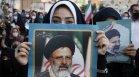 Новият президент на Иран е свързан с масови екзекуции на политически затворници?