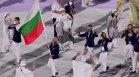 Стилни родни спортисти и впечатляващо откриване на различната Олимпиада в Токио
