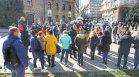 Туроператори излязоха на протест в София, искат държавна подкрепа
