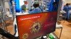 Руска медия: В Италия лекар е убивал болни от коронавирус, за да освобождава легла