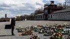 Германски политици отдадоха почит на жертвите на холокоста в лагера Бухенвалд