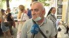 Турци, албанци и украинци образуваха опашки за паспорти преди изборите на 11 юли