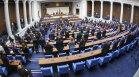АИКБ очерта приоритетите пред новия парламент и депутатите