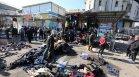 """""""Ислямска държава"""" пое отговорност за кървавата атака в Багдад"""