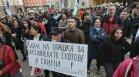 """Пореден протест срещу """"зеления сертификат"""", недоволните искат оставката на Кацаров"""