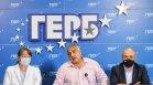 Политически престрелки: ГЕРБ с жалба в ЦИК срещу служебното правителство