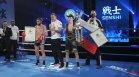 Перфектен удар с коляно донесе победата на Пашпорин на SENSHI 7