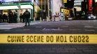 Кървава стрелба между враждуващи групи в САЩ рани деветима