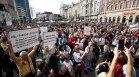 Хиляди излязоха на протест срещу Ковид мерките в Хърватия