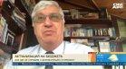 Бивш социален министър: Трябва спешна актуализация на бюджета и нови мерки