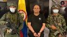 Удара на века - арестуваха най-издирвания бос на наркомафията в Колумбия (+ ВИДЕО)