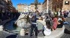 На Италия й писна, премахва голяма част от ограниченията