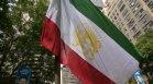 Иран: Байдън няма безкрайно дълго време, за да върне САЩ в ядрената сделка